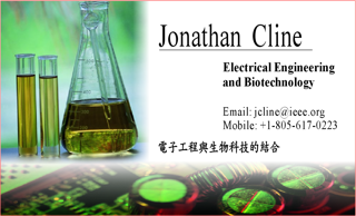 JCLINE-BUSINESS-CARD-320.png